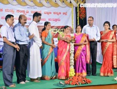 'Samskritika Sourabha' held at St Philomena College Puttur