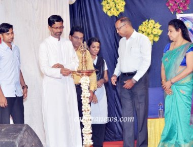 Welcome Programme organized at St Philomena College Puttur organized at St Philomena College Puttur