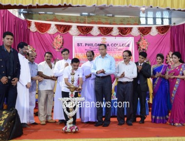 Inauguration of Students' Council at SPC Puttur