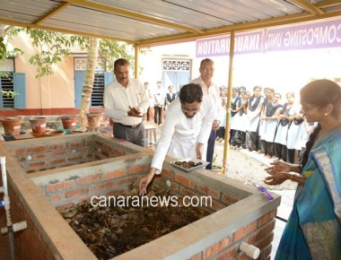 Inauguration of Large Scale Vermicomposting Unit at St Philomena College Puttur