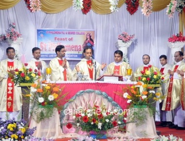 St Philomena Annual Feast celebrated at St Philomena College Puttur
