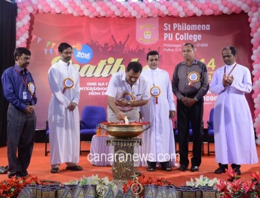 District level competitions 'Pratibha - 2016' inaugurated at St Philomena PU College Puttur