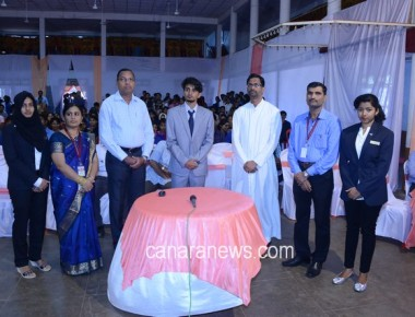 Annual IT Fest 'Pinnacle 2K17' inaugurated at St Philomena College Puttur