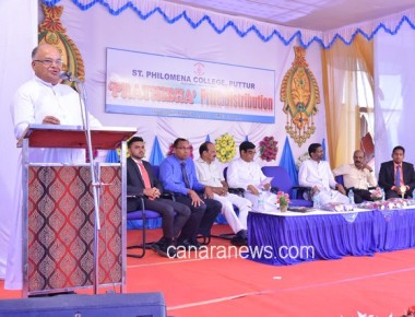 Pratibha Day Celebration held at St Philomena College Puttur