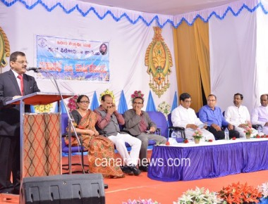 Alumni Day Celebration at St Philomena College Puttur