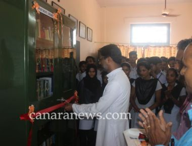 Departmental Library of BBA inaugurated at St Philomena College Puttur