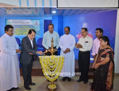 National Workshop on 'Access to E-Resources for Academic and Research Excellence' held at SPC Puttur