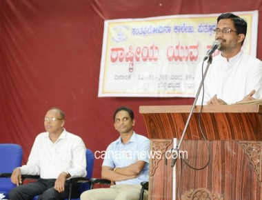 Valedictory Function of National Youth Week at St Philomena College Puttur