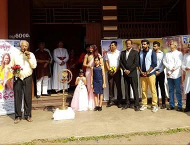Konkani film Sophiya released