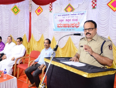 Annual General Body Meeting of PTA held in St Philomena College puttur