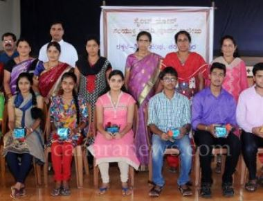 Parents Teacher Association meeting of St. John's PU College held