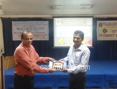 Guest Talk held on occasion of World Water Day