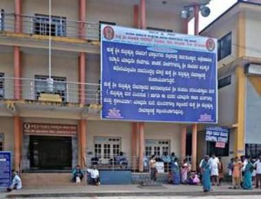 Subrahmanya Mutt seer ends fast