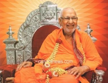 Sudheendra Tirtha, seer of Kashi Mutt, passes away