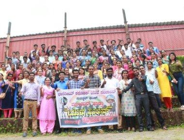 ICYM Suratkal Unit organizes