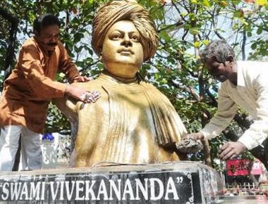 National Youth Day, Ramakrishna Math to mark on January 12