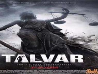 Trailer of Irrfan-Konkona starerr 'Talvar' unveiled