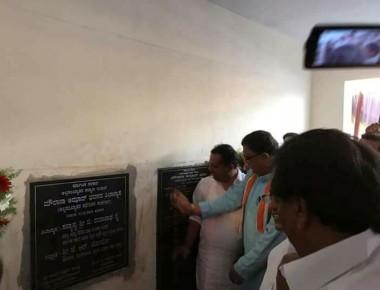 Tanveer Sait inaugurates Minorities Bhavan at Pandeshwar