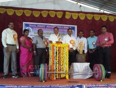 Maharashtra Governor presents Pride of Maharashtra Award to D Y Patil