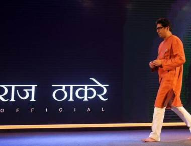 Dawood negotiating return with Centre, says Raj Thackeray