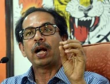 BJP failed to arrest corruption: Thackeray