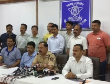 Thane Crime Branch on Sunday conducted raids  on charges of leaking the exam papers of the Army Recruitment Board.