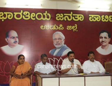 BJP going to win all seats of ZP & TP elections - Tingale Vikramarjun Hegde