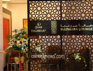 Thumbay Hospital Ajman Launches Personalized 'Marhaba' Service for Patients