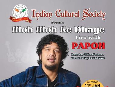 """Moh Moh Ke Dhaage"" with PAPON live in Kuwait"