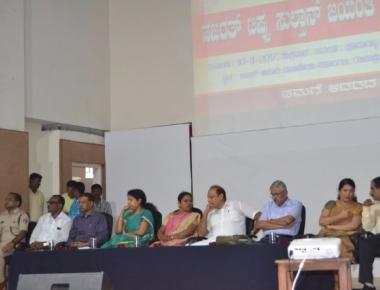 Vinay Kumar Sorake praises Tipu Sultan during Tipu Jayanthi