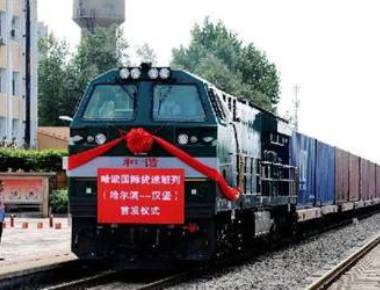 Freight train connects Russia with China