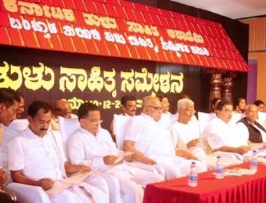 Tulu Sahitya Sammelan held in Bantwal