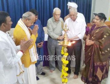 Tulu Sangha Baroda Clebrated Kural Parbha