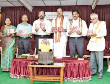 CDs of Tulu folklore released