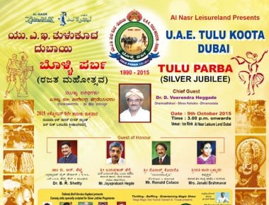 Tulu Koota all set for grand Parba, renowned actors to perform comedy show