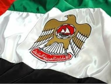 UAE drops in IMD global competitiveness rankings