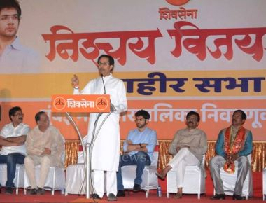 Support to Maha govt temporary: Shiv Sena