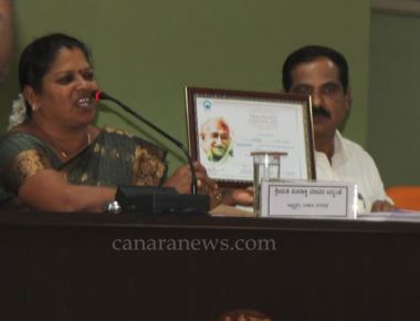 Udupi Municipality is one of the best administrative city municipality in the state - Commissioner of Municipality