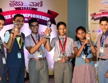 Udupi team wins Prajavani Quiz contest