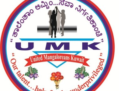 UMK celebrates Monti  Fest - 2018.