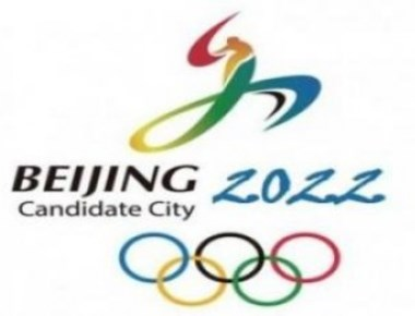 US congratulates Beijing on winning Winter Olympics bid