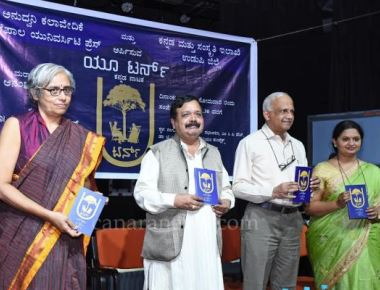 Transalated Kannada book U Turn well received