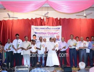 Vasai Konkani Welfare Association organized NIRMILLEM CHUKANA Drama