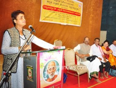 """Bannanje Tatwa chinthana"" Programme at Billawa Bhavan"