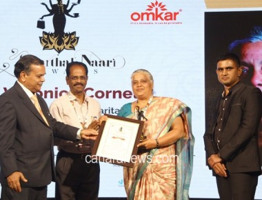 Veronica Cornelio awarded the 'Saarthak Naari -2016' for her contribution in the field of social service