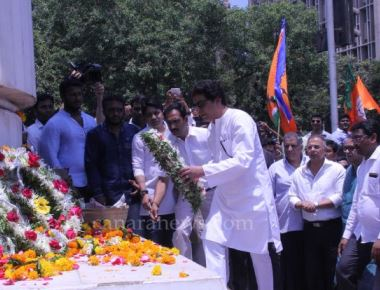 Maharashtra Governor CH Vidyasagar Rao today unfurled the National Flag