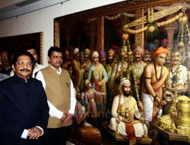 The Governor of Maharashtra  inaugurated an exhibition of paintings on the life and vision of Chhatrapati Shivaji Maharaj