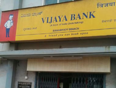 Thieves go empty handed after attempting robbery at Vijaya bank Baikampady