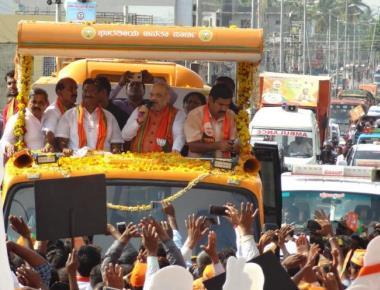 Shah skips Varuna, receives poor response in Periyapatna