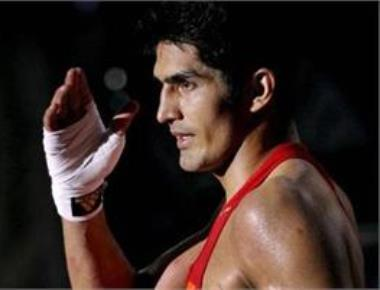 I am ready to fight for Commonwealth, World title: Vijender